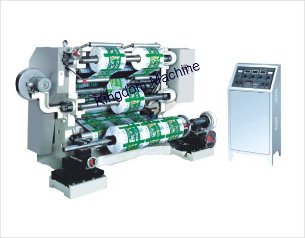 Plastic Film Slitting Machine