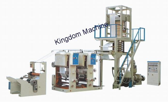 Film Blowing Machine Connect With Gravure Printing Machine